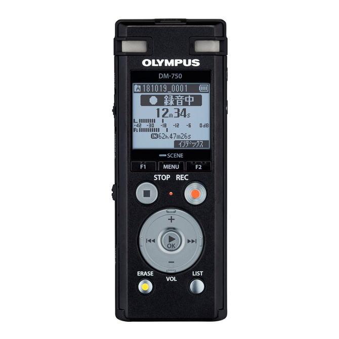 【送料無料】OLYMPUS オリンパス ICレコーダー Voice-Trek DM-750(BLK-ブラック) DM750BLK【スーパーSALE】