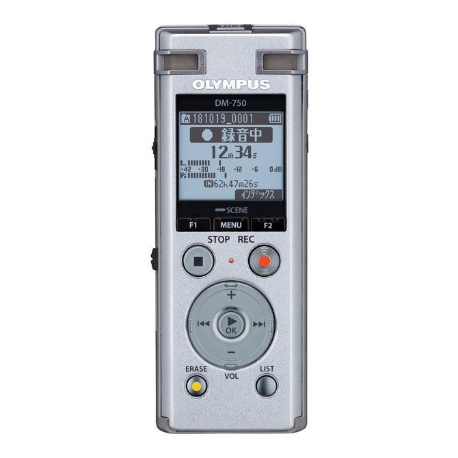 【送料無料】OLYMPUS オリンパス ICレコーダー Voice-Trek DM-750(SLV-シルバー) DM750SLV