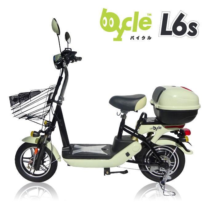 【メーカー直送】でんきスクーター「バイクル」車両本体+リアボックス+充電器+バッテリー+搭乗者損害保険付 BYCLE L6s(アイボリー)※メーカー直送商品につき、代金引換のご注文はお受け出来ません。