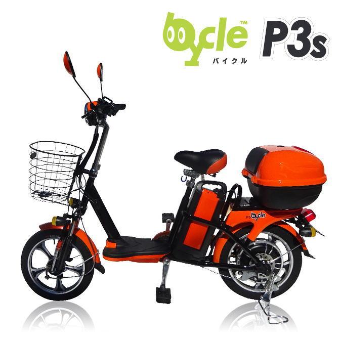 【メーカー直送】でんきスクーター「バイクル」車両本体+リアボックス+充電器+バッテリー+搭乗者損害保険付 BYCLE P3s(マンゴーオレンジ)※メーカー直送商品につき、代金引換のご注文はお受け出来ません。, フラダンス トーチジンジャー 54be7d2d