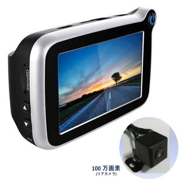 【送料無料】AID エーアイディ フロント200万バックカメラ100万画素のハイスペックモデル リアカメラ付ドライブレコーダー(ドラレコ)ADR2701F