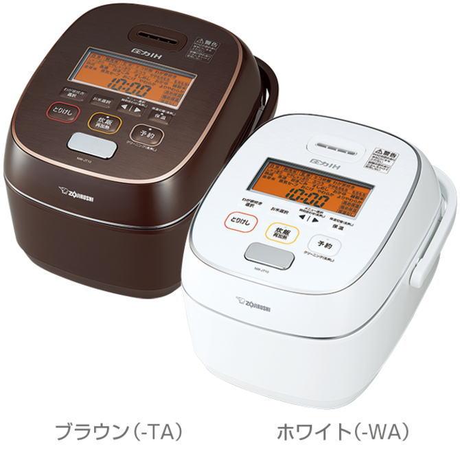 ZOJIRUSHI 象印 炊飯器 圧力IH炊飯ジャー 極め炊き/(5.5合)NW-JT10-TA NWJT10TA(ブラウン)
