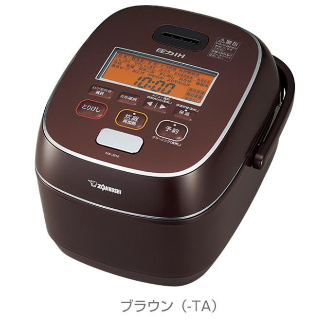 【送料無料】ZOJIRUSHI 象印 炊飯器 圧力IH炊飯ジャー 極め炊き/(5.5合)NW-JB10-TA NWJB10TA(ブラウン)