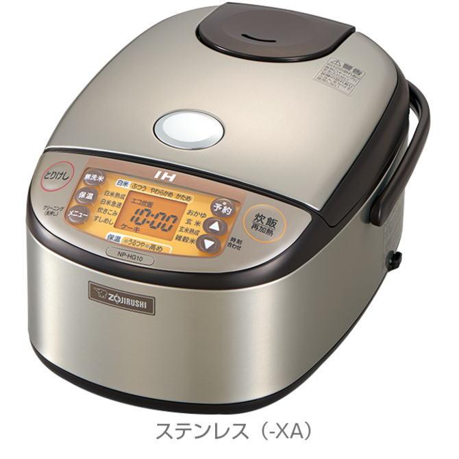 【送料無料】ZOJIRUSHI象印 炊飯器IH炊飯ジャー 極め炊き(1升)NP-HG18-XA NPHG18XA