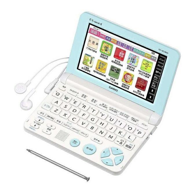【送料無料】CASIO カシオ 電子辞書 小学生モデル XD-SK2800(WE-ホワイト) XDSK2800WE