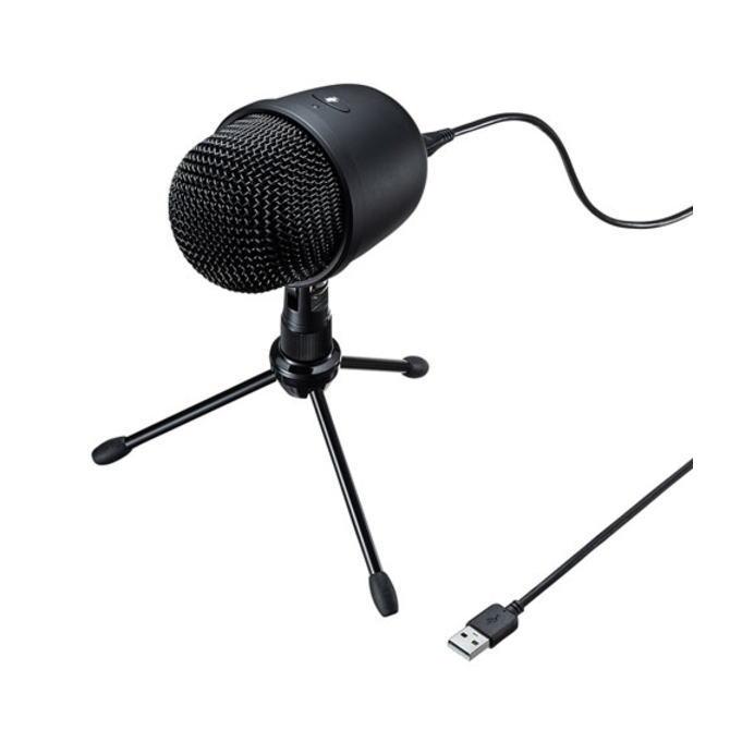 【送料無料】SANWA SUPPLY サンワサプライ ゲーム・レコーディング・動画投稿に適した単一指向性の高音質USBマイク MM-MCU04BK MMMCU04BK