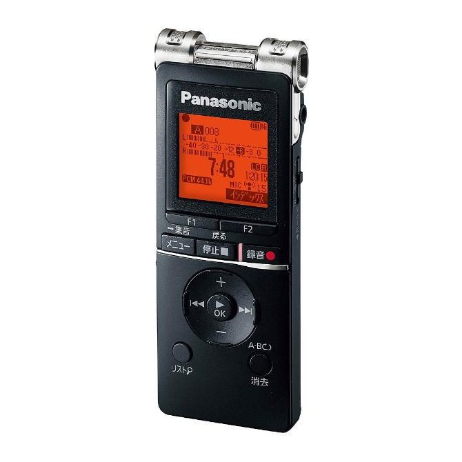 【送料無料】PANASONIC パナソニック ICレコーダー RR-XS470(K-ブラック) RRXS470K