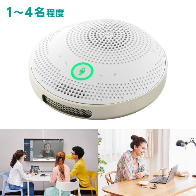在庫あり送料無料 YAMAHA ヤマハ 日本 通信販売 テレワ会議向け USB Bluetooth接続 YVC-200 テレワーク応援 W-ホワイト YVC200W NE直 ユニファイドコミュニケーションスピーカーフォン