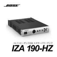 BOSE ボーズ パワーアンプ IZA190-HZ IZA190HZ