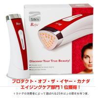 【送料無料】赤色LED×温熱=アンチエイジング!専用のジェルや化粧水も必要ありません。家庭用LED美顔器 REJU リジュー【AC】