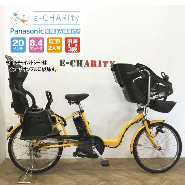 国内正規総代理店アイテム 電動自転車 ならイーチャリティ 引出物 整備済み 安心の保証付き 子供乗せ パナソニック KB021 ギュット イエロー 神戸 20インチ