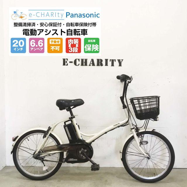電動自転車 小径車 Panasonic シュガードロップ ホワイト 20インチ 【KJ075】 【神戸】