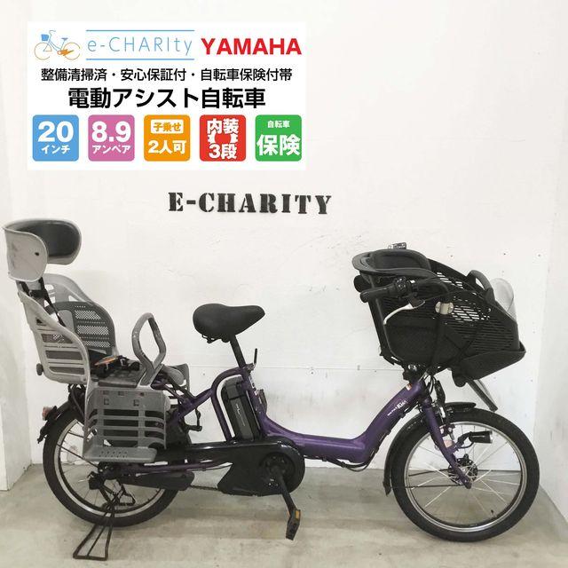 電動自転車 子供乗せ YAMAHA パスキッスミニ シュガーパープル 20インチ 【KJ081】 【神戸】