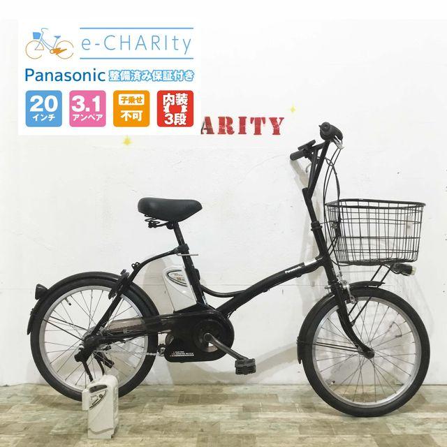 電動自転車 子供乗せ YAMAHA パスキッスミニ マットオリーブ 20インチ 【KK062】 【神戸】