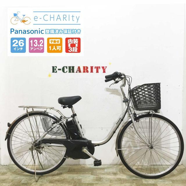 電動自転車 子供乗せ YAMAHA パスキッスミニ マットカカオ 20インチ【KK066】【神戸】
