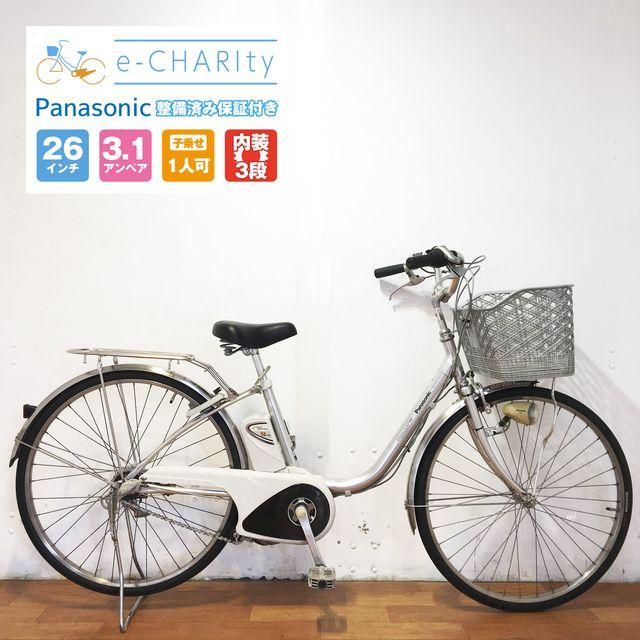 電動自転車 小径車 YAMAHA PASCITY-X グリーン 20インチ 【YK049】【横浜】