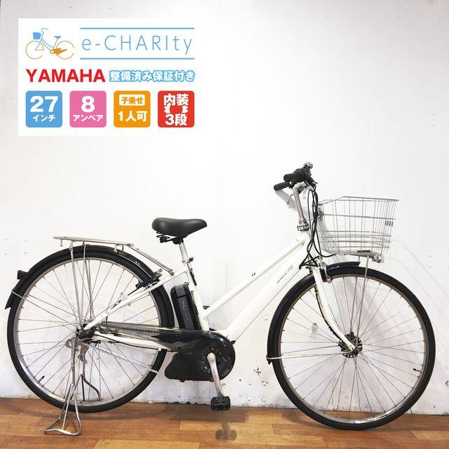 電動自転車 子供乗せ Panasonic ギュットミニ レッド 20インチ 【YK053】 【横浜】