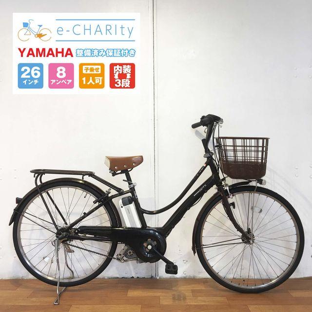 電動自転車 ならイーチャリティ 整備済み 安心の保証付き ママチャリ 新品バッテリー YAMAHA YY022 横浜 PAS ami 26インチ カカオ 至高 メイルオーダー