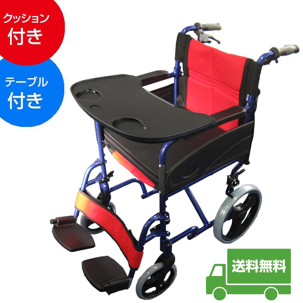 折りたたみ式 車椅子 Nice Way2(ナイスウェイ) (クッション・テーブル付き)(座面幅約46cm)(簡易式)(軽量)(介護・介助用)(介助ブレーキ付き)