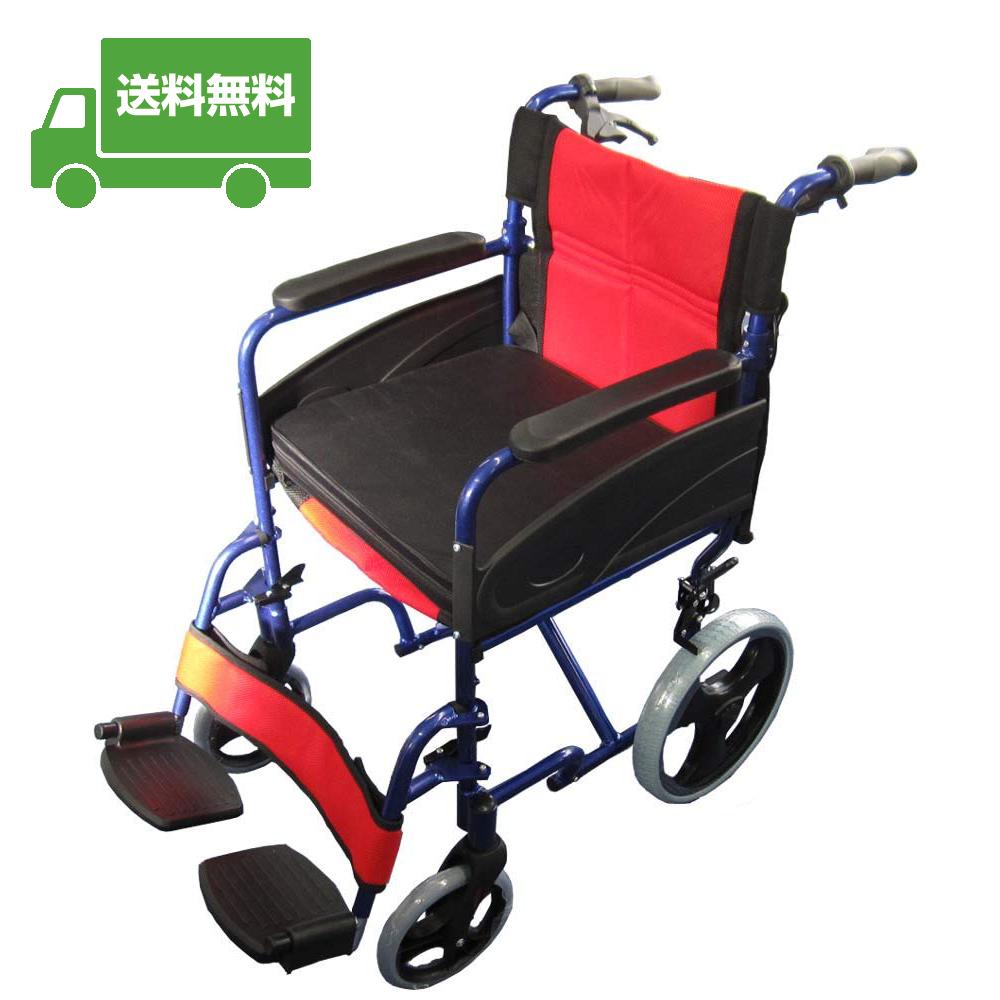 折りたたみ式 車椅子 Nice Way2(ナイスウェイ) (クッション付き)(座面幅約46cm)(簡易式)(軽量)(介護・介助用)(介助ブレーキ付き)