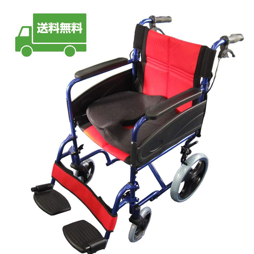 折りたたみ式 車椅子 Nice Way2(ナイスウェイ)【3Dクッション付き】 【座面幅約46cm】 【簡易式】 【軽量】 【介護・介助用】 【介助ブレーキ付き】