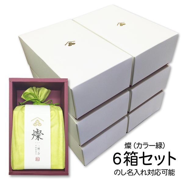 【お米のギフト】燦(さん) 緑色 同色6箱セット / 米 コシヒカリ つや姫 ゆめぴりか 特A米 ギフト 食べ比べ 送料無料