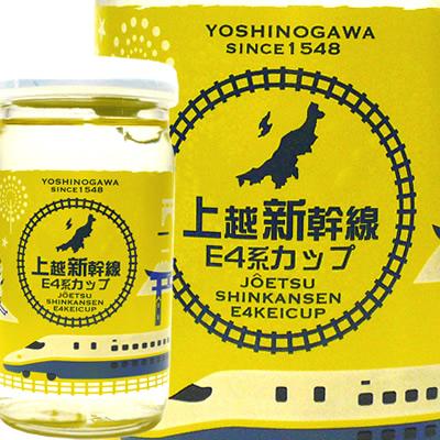上越新幹線E4系カップ180ml×30本 吉乃川 吟醸酒 上越新幹線 日本酒