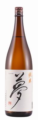 王紋 夢 純米酒1.8L×6本【化粧箱入】【取り寄せ商品】