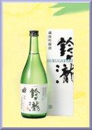 大洋盛 吟醸【 鈴ヶ瀧 】(すずがたき)720ml×12本 大洋酒造