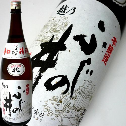 ふじの井 技 本醸造 1800ml×6本【取り寄せ商品】