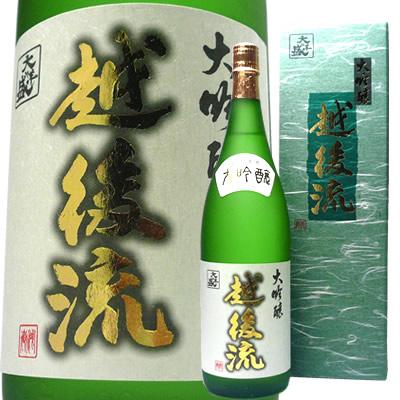 大洋盛 大吟醸 越後流 1.8L×6本大洋酒造【取り寄せ商品】
