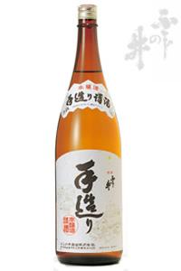 ふじの井 手造り本醸造  1800ml×6本【取り寄せ商品】
