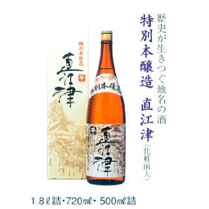 能鷹 特別本醸造 直江津特別本醸造 1800ml×6本[取り寄せ商品]