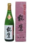 能鷹 特別本醸造 720ml×12本【取り寄せ商品】