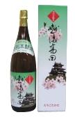 能鷹 特別本醸造 越後高田 720ml×12本【取り寄せ商品】