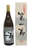 能鷹 特別本醸造 第一義 1800ml×6本【取り寄せ商品】