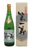 能鷹 特別本醸造 第一義 720ml×12本【取り寄せ商品】