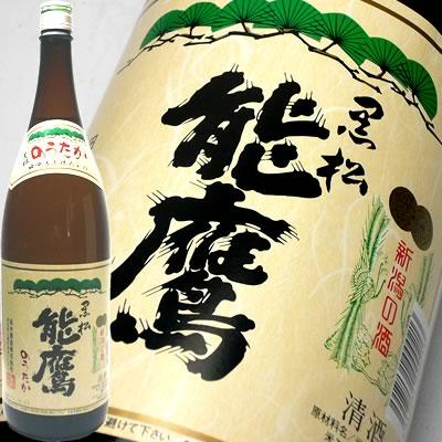 (まとめ買い)能鷹 黒松 1800ml×6本田中酒造