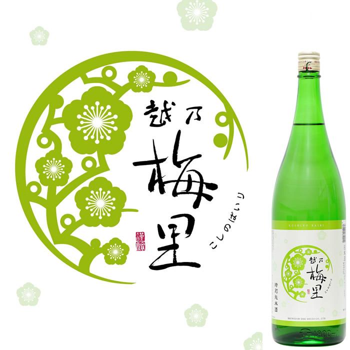 越乃梅里 特別純米酒 720ml×12本【取り寄せ商品】