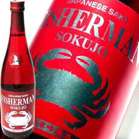 FISHERMAN SOKUJO(fisshamansokujo)純米吟醸酒720ml盐川造酒日本清酒甜口虾蟹,与海鲜类的相互适合性超群