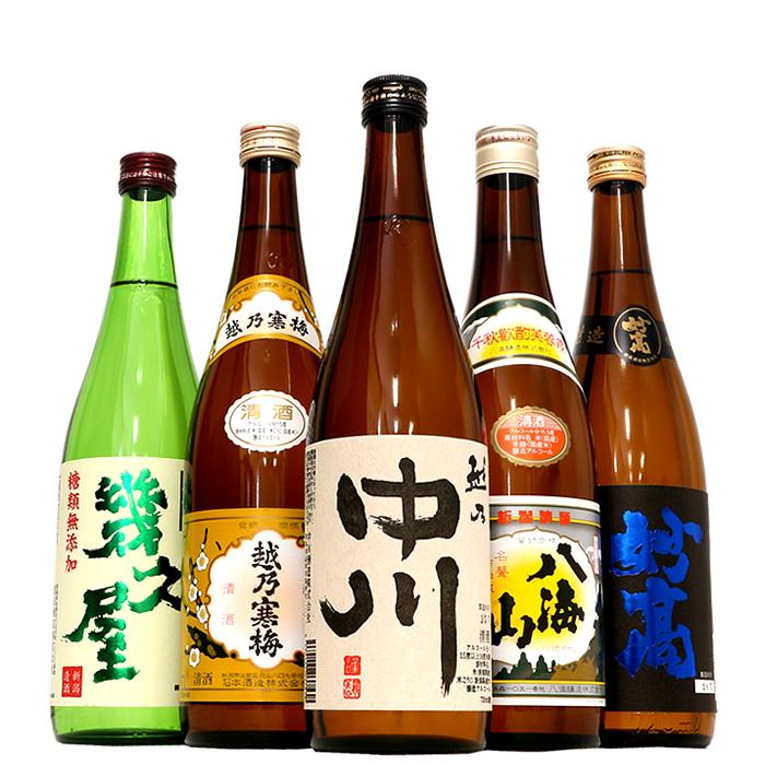 2017年日本酒 焼酎ランキング受賞 割引 暑い時にこそ飲みたい日本酒五選 冷蔵庫で冷やすとさらに美味しい有名酒 限定酒がこの価 日本酒 SALE 飲み比べセット 越乃寒梅 八海山入り第45弾ミニ 720ml×5本セット 熱燗から冷酒まで美味しい越後 日本酒は の有名 八海山など 新潟 地酒セット 辛口 各4合瓶 お祝いやギフトにも人気です