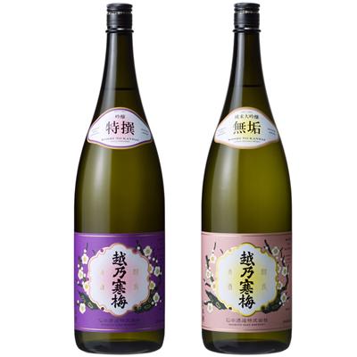 越乃寒梅 特撰 吟醸 1.8Lと越乃寒梅 無垢 純米大吟醸 1.8L日本酒 2本 飲み比べセット