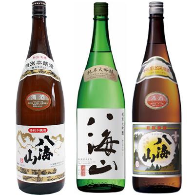 八海山 特別本醸造 1.8Lと八海山 純米吟醸 1.8L と 八海山 普通酒 1.8L 日本酒 3本 飲み比べセット