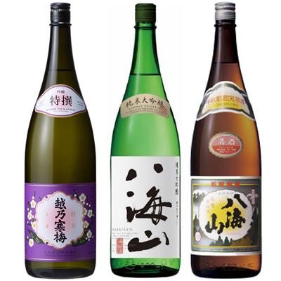 越乃寒梅 特撰 吟醸 1.8Lと八海山 純米吟醸 1.8L と 八海山 普通酒 1.8L 日本酒 3本 飲み比べセット