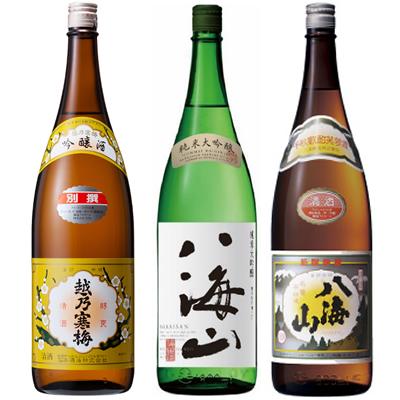 越乃寒梅 別撰吟醸 1.8Lと八海山 純米吟醸 1.8L と 八海山 普通酒 1.8L 日本酒 3本 飲み比べセット