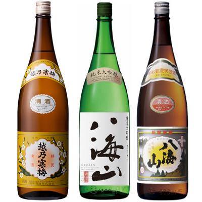 越乃寒梅 白ラベル 1.8Lと八海山 純米吟醸 1.8L と 八海山 普通酒 1.8L 日本酒 3本 飲み比べセット