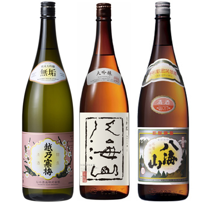 越乃寒梅 無垢 純米大吟醸 1.8Lと八海山 吟醸 1.8L と 八海山 普通酒 1.8L 日本酒 3本 飲み比べセット