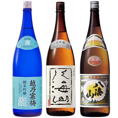 越乃寒梅 灑 純米吟醸 1.8Lと八海山 吟醸 1.8L と 八海山 普通酒 1.8L 日本酒 3本 飲み比べセット