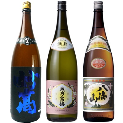 妙高 旨口四段仕込 本醸造 1.8Lと越乃寒梅 無垢 純米大吟醸 1.8L と 八海山 普通酒 1.8L 日本酒 3本 飲み比べセット