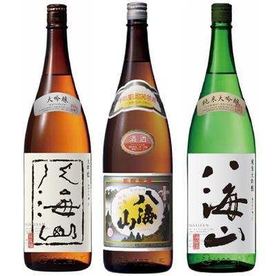 八海山 吟醸 1.8Lと八海山 普通酒 1.8L と 八海山 純米吟醸 1.8L 日本酒 3本 飲み比べセット